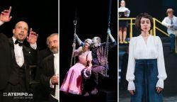 Jön a kisvárdai színházi seregszemle – ott lesznek a felvidéki színházak is